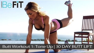 Thumbnail image for Butt Workout 1: Tone Up