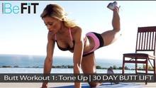 Butt Workout 1: Tone Up