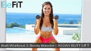 Thumbnail image for Butt Workout 2: Booty Booster