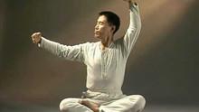 1-5 Heaven Earth Gong: Sheng Zhen Gong