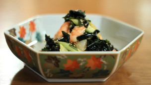 Seaweed Salad with Prawns