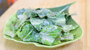 Thumbnail image for Raw Vegan Caesar Salad