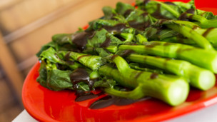 Thumbnail image for Chinese Broccoli