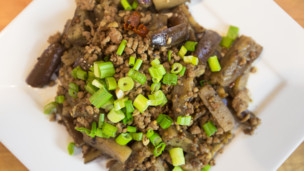Chinese Eggplant with Pork