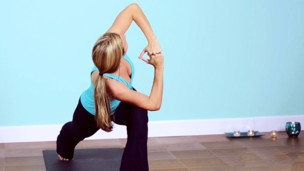 Thumbnail image for Vasisthasana: Advanced Practice