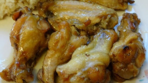 Thumbnail image for Slow Cooker Teriyaki Chicken Wings