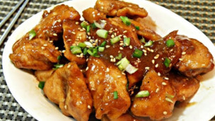 Thumbnail image for Chicken Teriyaki