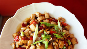 Thumbnail image for Easy Kung Pao Chicken