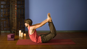 Thumbnail image for Lower Body Vinyasa Flow