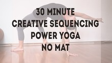 30 Minute Power Flow